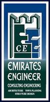 Emirates Engineer